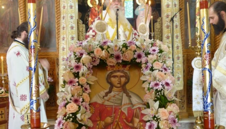Ο εορτασμός της Αγίας Μεγαλομάρτυρος Κυριακής στην Ι. Μ. Καστορίας (ΦΩΤΟ)
