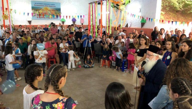 Γιορτή λήξης της 2ης κατασκηνωτικής περιόδου στην Ι. Μ. Δημητριάδος (ΦΩΤΟ)