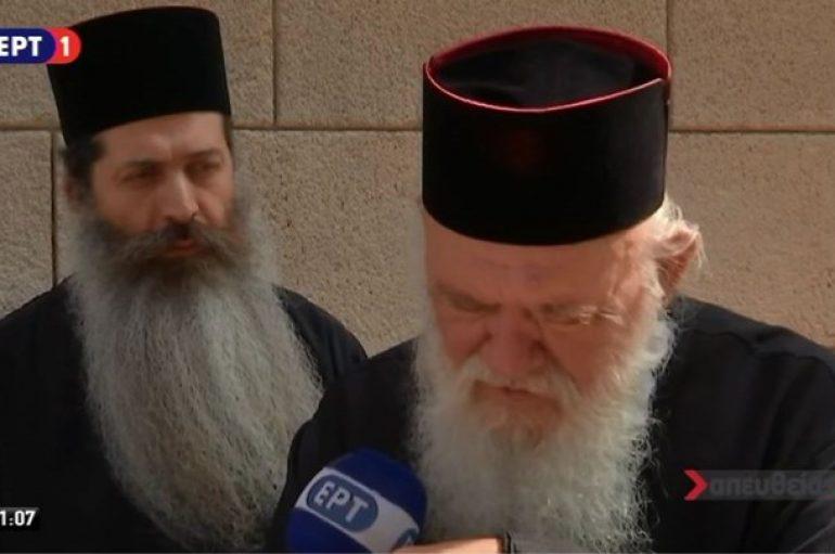 """Αρχιεπίσκοπος Ιερώνυμος: """"Και οι προσωπικές απόψεις έχουν ένα όριο"""" (ΒΙΝΤΕΟ)"""