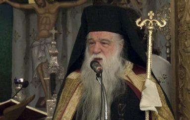 """Καλαβρύτων: """"Η Σύνοδος της Κρήτης έβλαψε ανεπανόρθωτα την Ορθοδοξία"""""""