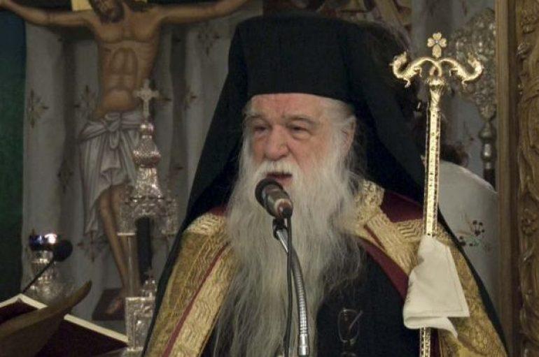 Καλαβρύτων: «Η Σύνοδος της Κρήτης έβλαψε ανεπανόρθωτα την Ορθοδοξία»