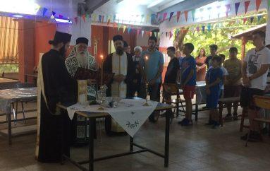 Ξεκίνησε η 3η κατασκηνωτική περίοδος στον Άγιο Λαυρέντιο Πηλίου (ΦΩΤΟ)