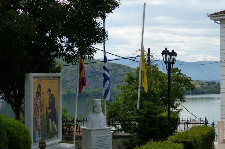 Η Μητρόπολη Καστορίας στο πλευρό των πυροπαθών της Αττικής