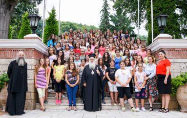 Δεύτερη περίοδος φιλοξενίας παιδιών στις εγκαταστάσεις της Ι. Μ. Δοβρά (ΦΩΤΟ)
