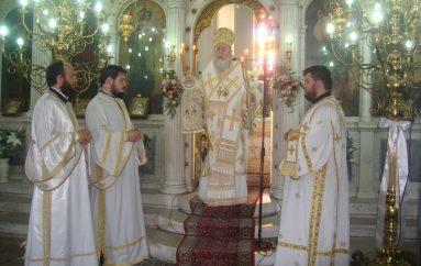 Η εορτή της Αγίας Μαρίνας στην Ι. Μητρόπολη Κορίνθου (ΦΩΤΟ)