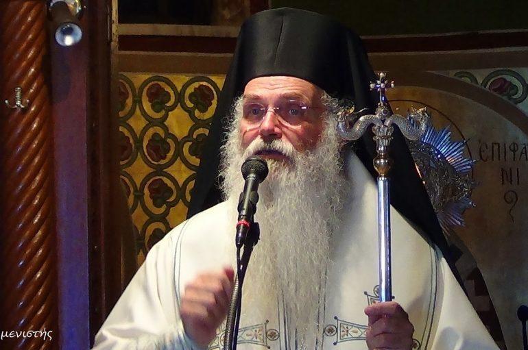"""Μεσογαίας Νικόλαος: """"Δεν φταίει ο Θεός για ό,τι συνέβη αλλά εμείς"""""""