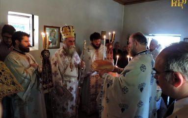 Πανήγυρις της Αγίας Μαρίνης στο Βουργαρέλι Άρτης (ΦΩΤΟ)