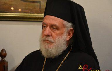 Ο Μητροπολίτης Σύρου για τον «αποκεφαλισμό» του Ιερού Ιδρύματος Τήνου