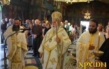 Ο Μητροπολίτης Μαντινείας στον Ι. Ναό Αγίου Ραφαήλ Τρίπολης (ΦΩΤΟ)