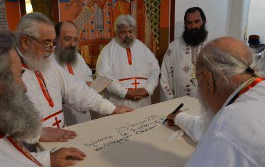 Πολυαρχιερατικά Εγκαίνια Ιερού Ναού στην Ι. Μ. Μαντινείας (ΦΩΤΟ)