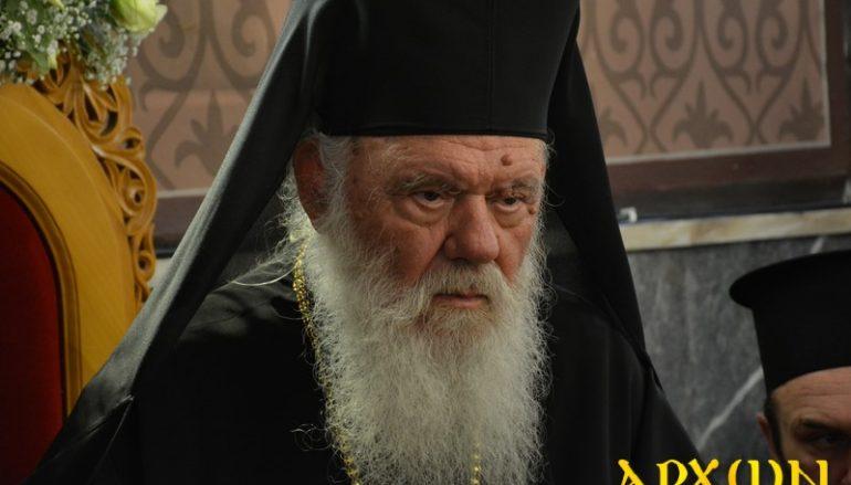 """Αρχιεπίσκοπος: """"Οι προσευχές μου βρίσκονται στο πλευρό των συνανθρώπων μας"""""""