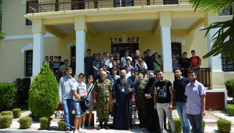Εξόρμηση νέων από την Ι. Μ. Κίτρους  στο Μουσείο Βαλκανικών Πολέμων Θεσσαλονίκης