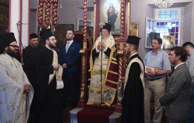 Τρισάγιο από τον Οικ. Πατριάρχη για τα θύματα της τραγωδίας στην Αττική