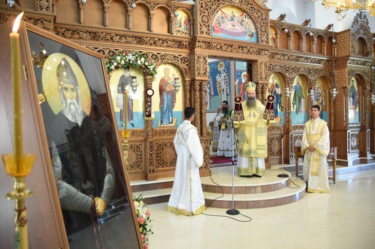 Η εορτή του Αγίου Παϊσίου στην Ιερά Μητρόπολη Κίτρους (ΦΩΤΟ)