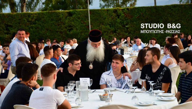 Ο Μητροπολίτης Αργολίδος δεξιώθηκε απόφοιτους μαθητές (ΦΩΤΟ)