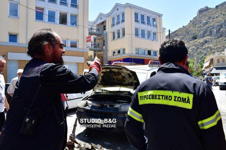 Ιερέας έσβησε φωτιά σε αυτοκίνητο στο Ναύπλιο (ΦΩΤΟ – ΒΙΝΤΕΟ)