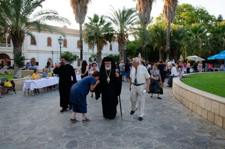 Φιλανθρωπικὴ βραδιὰ στο Μετόχι της Ιεράς Μονής Κύκκου (ΦΩΤΟ)