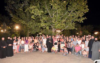 Συνάντηση νέων ζευγαριών στην Ι. Μητρόπολη Κίτρους (ΦΩΤΟ)
