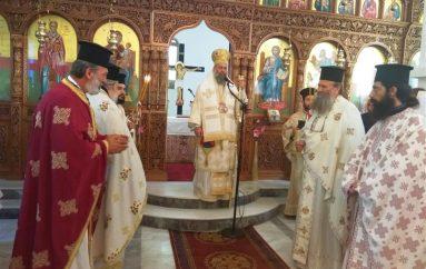 Αρχιερατική Θ. Λειτουργία στη γενέτειρα του Αγ. Παρθενίου Επισκόπου Ραδοβισδίου