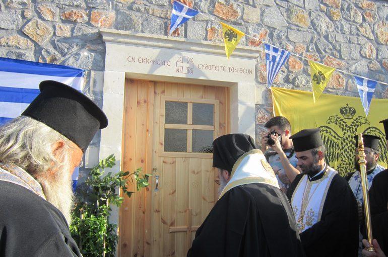 Θυρανοίξια Ιερού Ναού των Αγ. Πορφυρίου και Παϊσίου στο Μαρουλά Ρεθύμνης