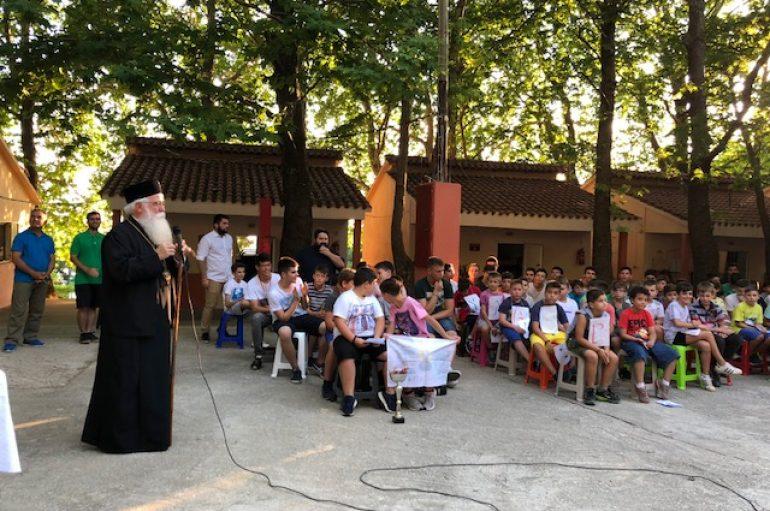 Ολοκληρώθηκε η 1η Κατασκηνωτική περίοδος στον Άγιο Λαυρέντιο (ΦΩΤΟ)