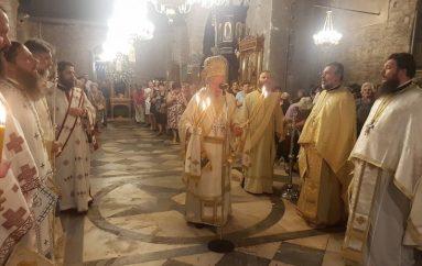 Προεόρτια Αγρυπνία για την Πολιούχο της Χαλκίδας Αγία Παρασκευή (ΦΩΤΟ)
