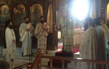 Η εορτή του Αγίου Μάρτυρος Αιμιλιανού στην Χαλκίδα (ΦΩΤΟ)