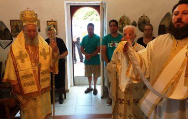 Η εορτή των Αγίων Κηρύκου και Ιουλίττης στην Ι. Μ. Χαλκίδος (ΦΩΤΟ)