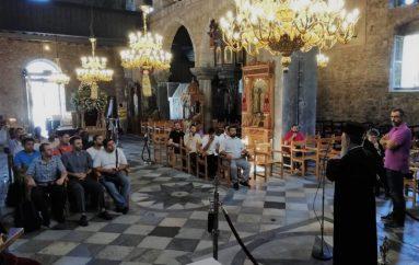 Φιλοξενία σπουδαστών από διάφορες χώρες στην Ι. Μ. Χαλκίδος (ΦΩΤΟ)