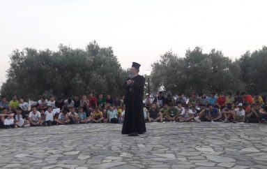 Εορτή Λήξης Α΄ Κατασκηνωτικής περιόδου στην Ι. Μ. Χαλκίδος (ΦΩΤΟ)