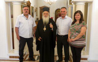 Συνάντηση επιτροπής αγώνος για την Μακεδονία στο Επισκοπείο Βεροίας