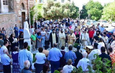 Μνημόσυνο του μακαριστού Θεσσαλονίκης Παντελεήμονος Χρυσοφάκη (ΦΩΤΟ)