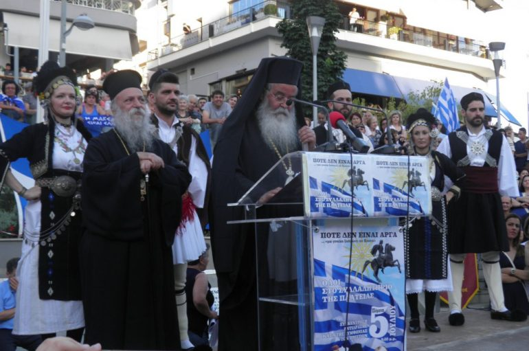 """Κοζάνης: """"Δεν τους χαρίζουμε ούτε εθνικότητα, ούτε γλώσσα, ούτε τα ιερά της φυλής μας"""""""