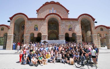 Συναπάντημα Νεολαίας Ποντιακών Σωματείων στην Παναγία Σουμελά (ΦΩΤΟ)