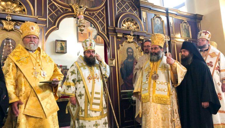 Εορτασμοί 1155 ετών από το ιεραποστολικό έργο των Αγ. Κυρίλλου και Μεθοδίου στην Τσεχία