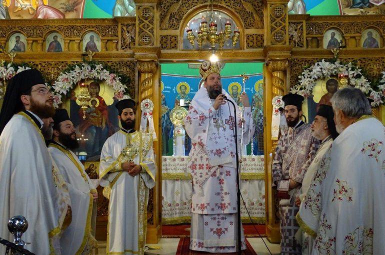 Η εορτή της Αγ. Μαρίνας στην Ι. Μ. Νέας Ιωνίας και Φιλαδελφείας (ΦΩΤΟ)