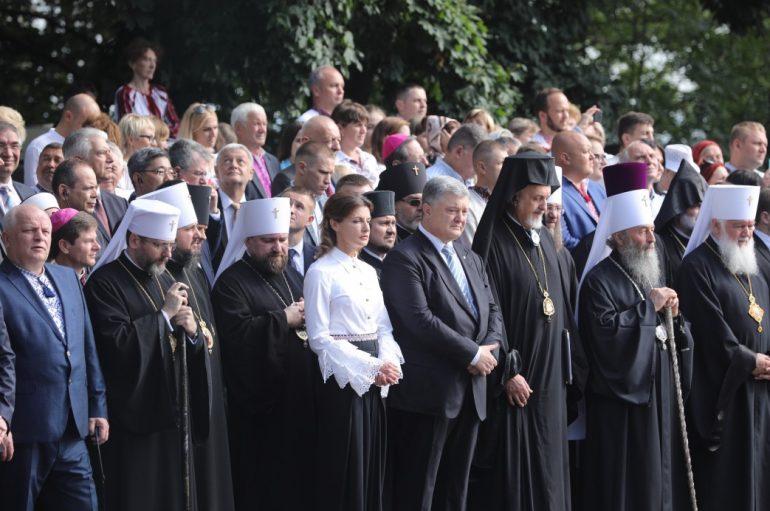 Αντιπροσωπεία του Οικ. Πατριαρχείου στην Ουκρανία για την επέτειο βαπτίσματος των Ρως