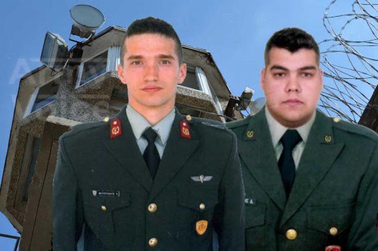 Επιστολή του Μητροπολίτη Κονίτσης προς τους δύο Έλληνες Στρατιωτικούς