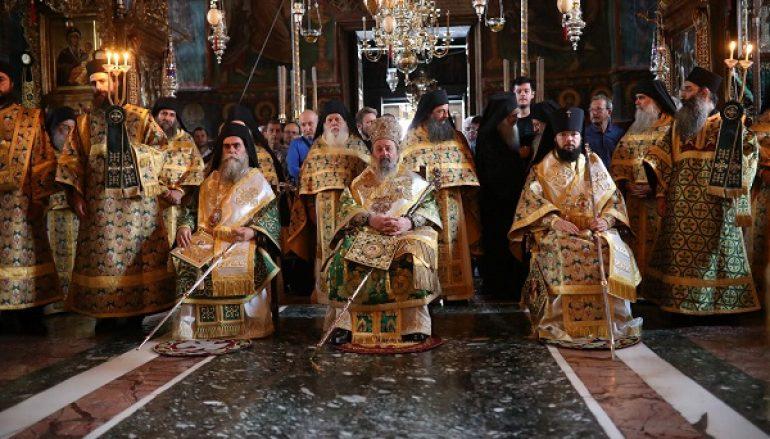 Αρχιερατικό Συλλείτουργο για τον Άγιο Μάξιμο τον Γραικό στην Ι. Μ. Βατοπαιδίου