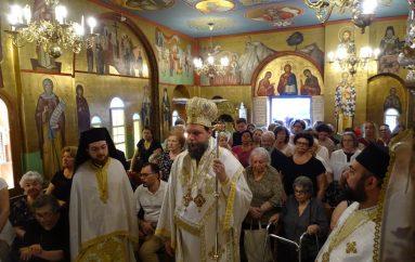 Η Εορτή του Μητροπολιτικού Παρεκκλησίου της Αγίας Παρασκευής Ν. Ιωνίας