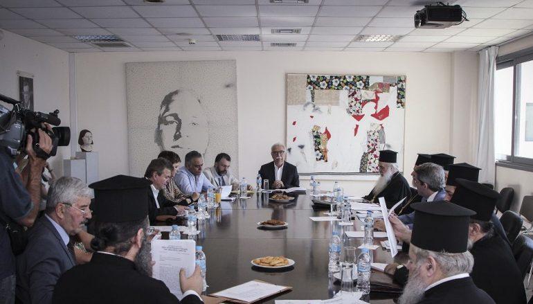 Συνεδρίασε η Επιτροπή Εκκλησίας – Πολιτείας στο Υπουργείο Παιδείας