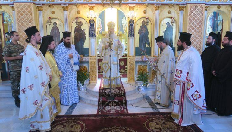 """Φθιώτιδος: """"Η Αγία Μαρίνα είναι σύμβολο πίστεως και δυνάμεως» (ΦΩΤΟ)"""