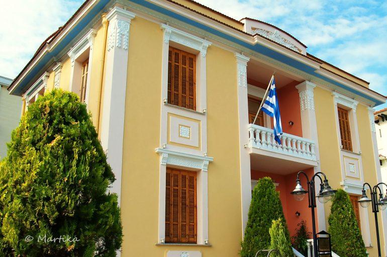 Η Μητρόπολη Βεροίας αναστέλλει τη λειτουργία του Βλαχογιάννειου Μουσείου