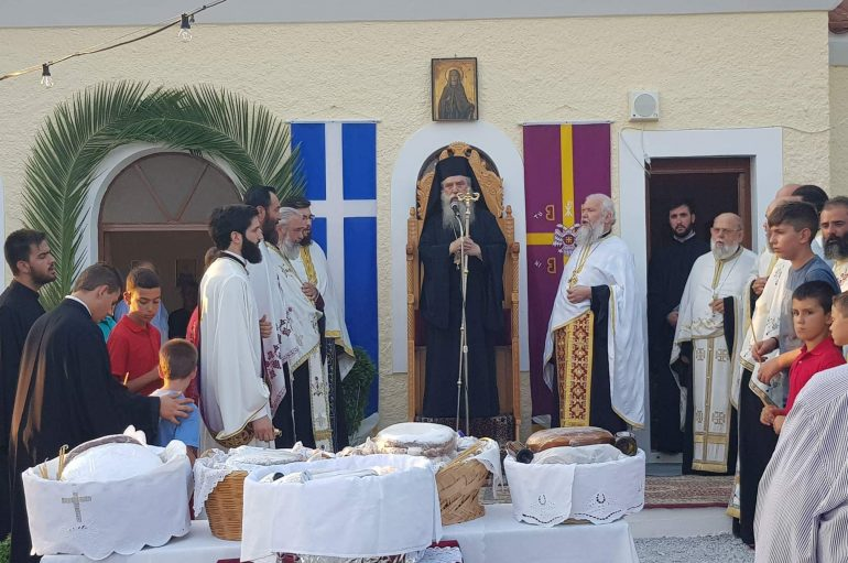 Αρχιερατικός Εσπερινός της Αγίας Μαρίνας στην Ι. Μ. Σπάρτης (ΦΩΤΟ)