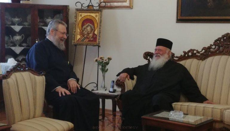 Ο Αρχιεπίσκοπος Αθηνών Ιερώνυμος επισκέφθηκε τον Αρχιεπίσκοπο Κύπρου