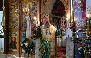 Πανηγύρισε η Ι. Πατριαρχική Μονή Προφήτου Ηλιού Ρουστίκων Ρεθύμνης (ΦΩΤΟ)
