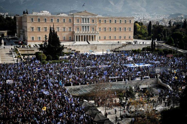 Η Μητρόπολη Καλαβρύτων συμμετείχε στο χθεσινό συλλαλητήριο