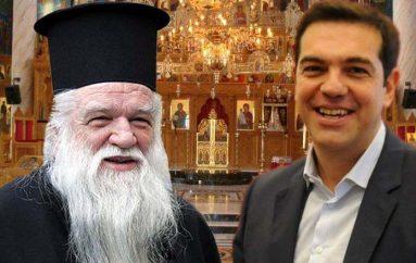 """Καλαβρύτων: """"Ο Άθεος Πρωθυπουργός Τσίπρας επισύρει την κατά του Θεού…"""""""