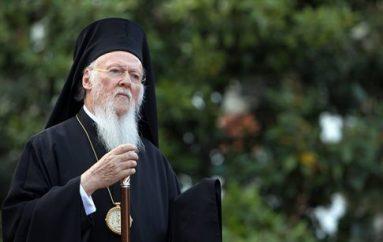 Δήλωση του Οικ. Πατριάρχου για τις καταστροφικές πυρκαγιές στην Ελλάδα