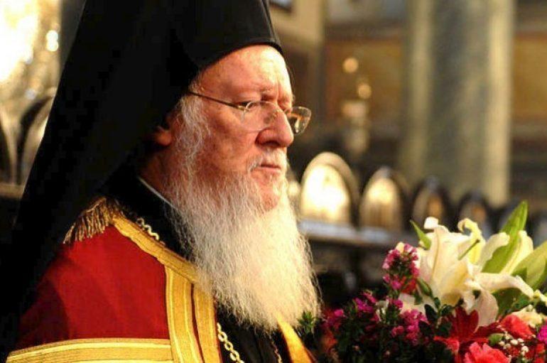 Ο Οικ. Πατριάρχης προτρέπει την ομογένεια να βοηθήσει τους πληγέντες